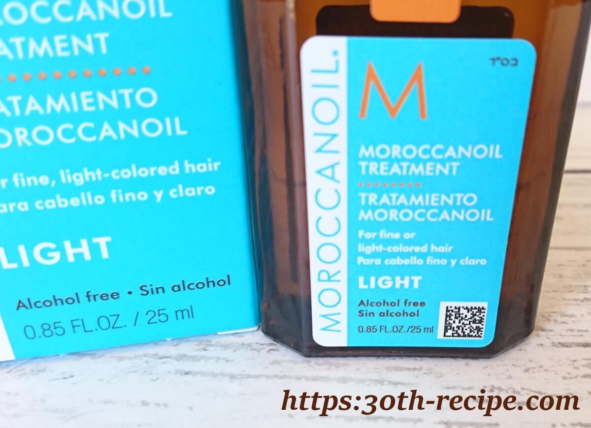 モロッカンオイルライトのビン